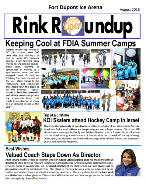 Fort Dupont Ice Arena August 2016 newsletter